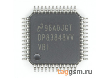DP83848IVVX / NOPB (LQFP-48) Контроллер Еthernet
