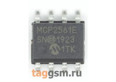 MCP2561-E / SN (SO-8) Приёмопередатчик CAN шины