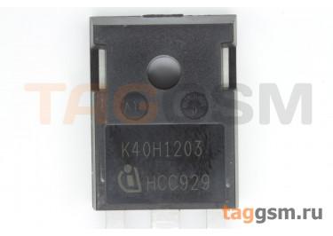 IKW40N120H3FKSA1 (TO-247) Биполярный транзистор IGBT 1200В 40А