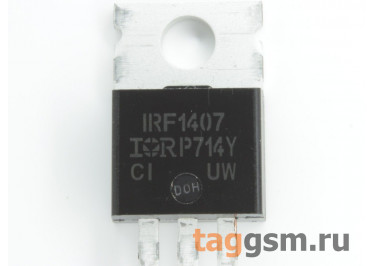 IRF1407 (TO-220) Полевой транзистор N-MOSFET 75В 130А