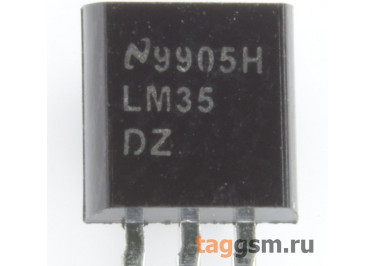 LM35DZ / NOPB (TO-92) Датчик температуры