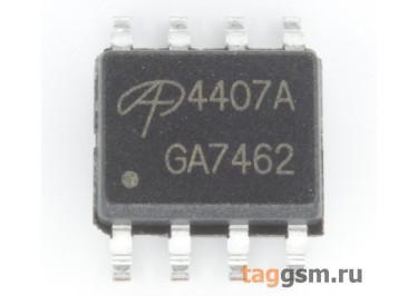 AO4407A (SO-8) Полевой транзистор P-MOSFET 30В 12А