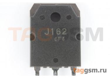 2SJ162 (TO-3P) Полевой транзистор P-MOSFET 160В 7А