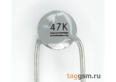 B57164K0473J000 NTC термистор 47кОм