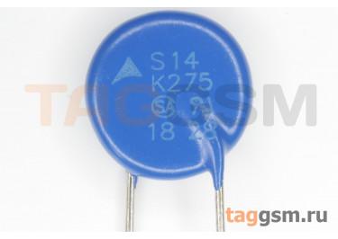 S14K275 (B72214S0271K101) Варистор 275В 71Дж