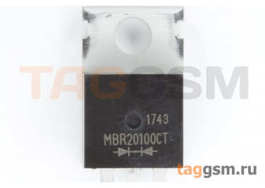 MBR20100CT (TO-220) Диод Шоттки 100В 10А (х2 ОК)