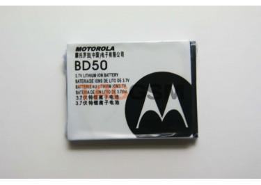 АКБ Motorola F3 bd-50