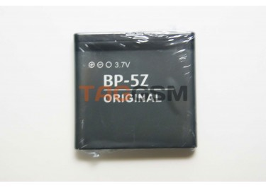 АКБ Nokia 700 BL- 5 Z  блистер