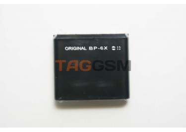 АКБ Nokia 8800 / BL-6X блистер