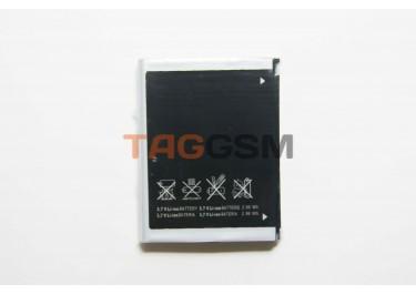АКБ Samsung D800 / P300 блистер