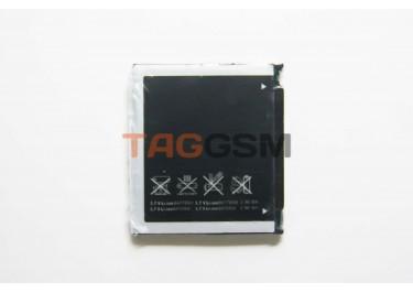 АКБ Samsung D830 / U100 / U600 / E840 / X820 блистер