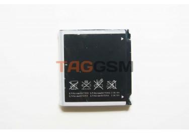 АКБ Samsung F330 блистер