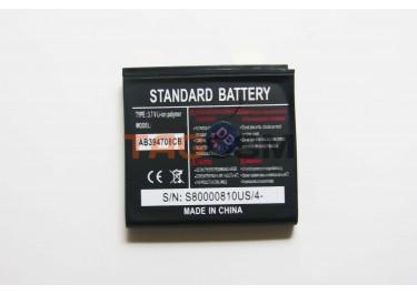АКБ Samsung S8000 блистер