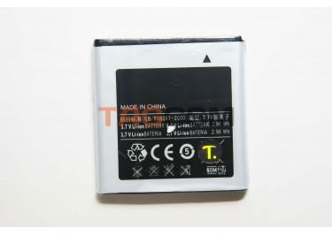 АКБ Samsung i9000 блистер