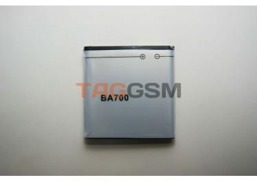 АКБ Sony-Ericsson BA 700 Xperia Neo / Ray / Pro блистер