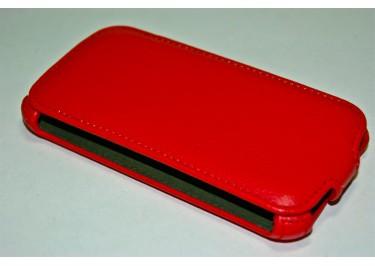 Сумка футляр-книга Armor Case для HTC One S (красная в коробке)