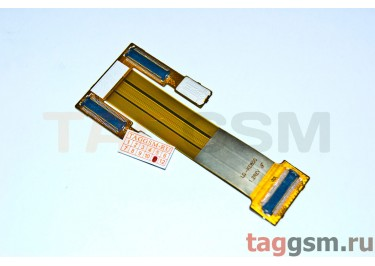 Шлейф для LG KE800 / KG90N