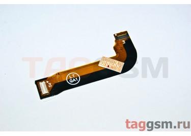 Шлейф для Motorola Z8