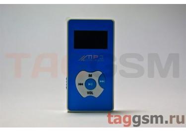 MP3 плеер-LCD+FM+внешний динамик (слот MicroSD+наушники+кабель для зарядки) голубой (№10)