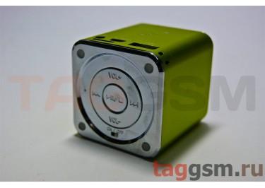 Колонка MD-07 (MicroSD+USB+FM) (зеленая)