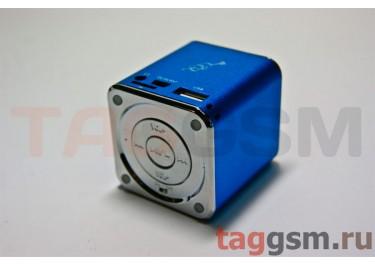 Колонка MD-07 (MicroSD+USB+FM) (синяя)