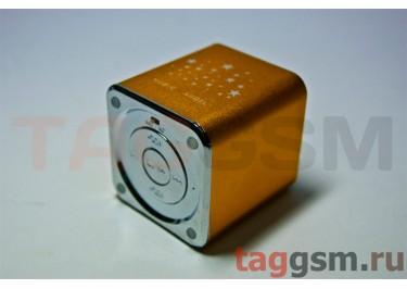 Колонки MD-07 (MicroSD+USB+FM) (золотистая)