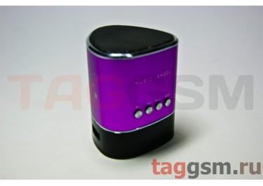 Колонка (MD-01-LCD) (Micro SD+USB+FM) (фиолетовая)