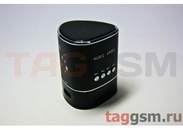 Колонка (MD-01-LCD) (Micro SD+USB+FM) (черная)