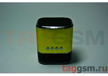 Колонка (MD-02-LCD) (Micro SD+USB+FM) (зеленая)