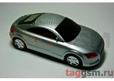 """Колонка машинка AUDI TT"""" 3 динамика (LCD,FM,USB,TF) серебро"""