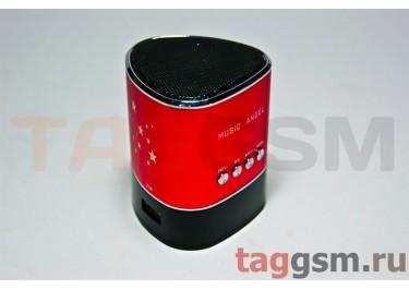 Колонка (MD-01-LCD) (Micro SD+USB+FM) (красная)