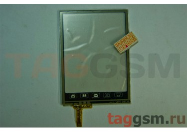 Тачскрин для China Nokia N95 for 8K0023 / 8K0561 / RRK0701