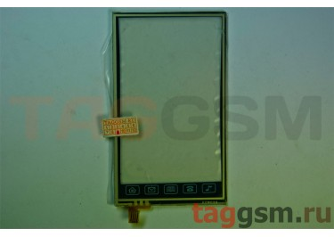 Тачскрин для China TV C3000