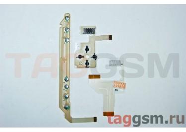Шлейф для PSP 1000 (комплект 3 шт)