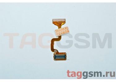 Шлейф для Samsung C520 класс LT