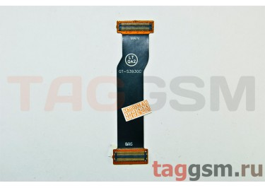 Шлейф для Samsung S3930 класс LT