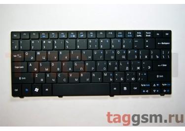 Клавиатура для ноутбука Acer Aspire 1830T / One 721 / 721h (черный)