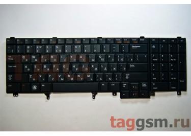 Клавиатура для ноутбука Dell Latitude E6520 (черный)