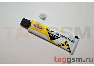 Клей / герметик для проклейки тачскринов Ya Xun YX-615A (черный)