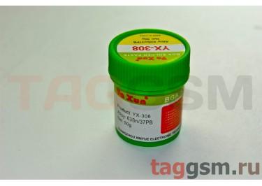 BGA паста YX308