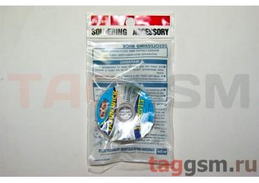 Оплетка для выпайки Ya Xun YX-2515