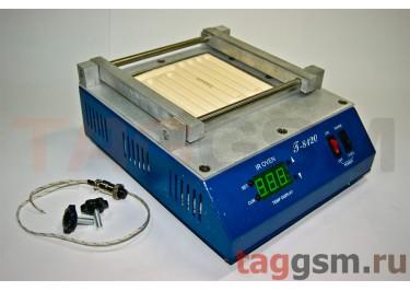 Инфракрасный преднагреватель Puhui T-8120