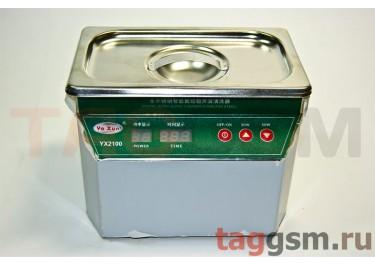 Ультразвуковая ванна YAXUN YX2100