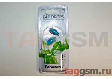 Гарнитура стерео Panasonic RP-HJE100 для MP3 / iPodджек 3,5 (зелёная)