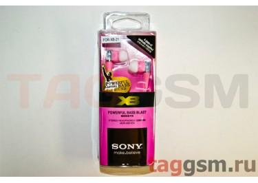 гарнитура MP3 SONY POWERFUL BASS BLAST MDR-XB21EXрозовый