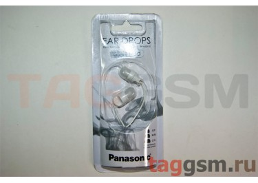 Гарнитура стерео Panasonic RP-HJE100 для MP3 / iPodджек 3,5 (белая)