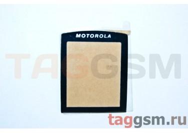 стекло корпуса Motorola L7 / L9