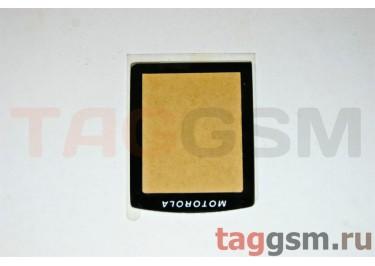 стекло корпуса Motorola L7 / L9 class AAA