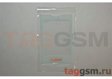 стекло корпуса Philips X513 (белый)