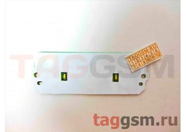 Мембрана для Nokia 6270 c подложкой